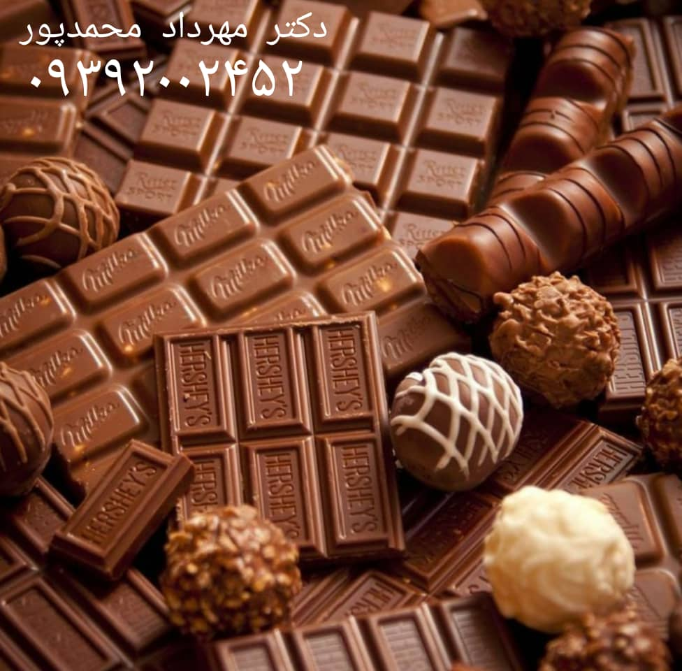 شکلات تلخ و دید عالی